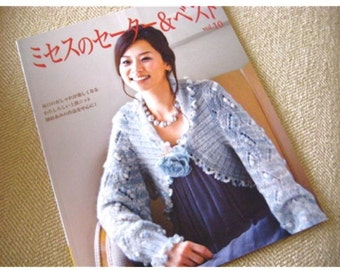 Japanese Craft Pattern Book Knitting and Crochet