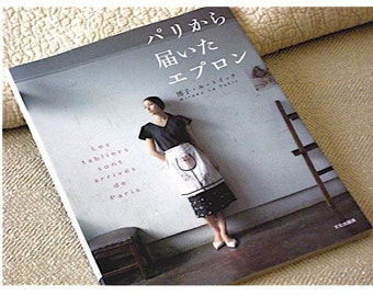 Japanese Craft Pattern Book Sewing Aprons