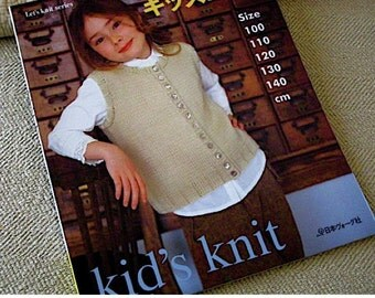 Japanese Craft Pattern Book Knitting for Kids