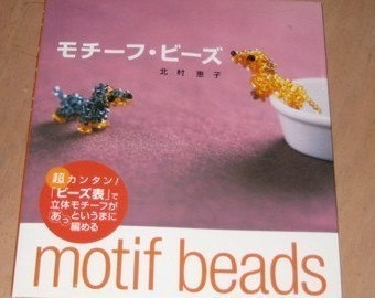 Japanese Craft Book  Beading Animals  OUT OF PRINT Charms Motifs