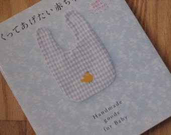 Japanese Pattern Book  Sewing for Baby