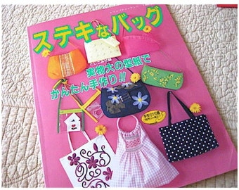 Japanese Craft Pattern Book Sewing Bags Purse and Totes  85 patterns