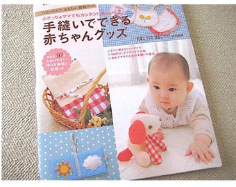 Japanese Craft Pattern Book Sewing for Babies