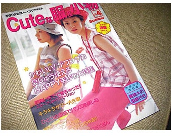 Japanese Craft Pattern Book Sewing Summer Clothing