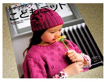 Japanese Craft Pattern Book Knitting