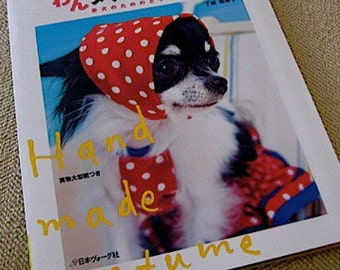 Japanese Craft Pattern Book Handmade Costumes for Your Dogs out of print