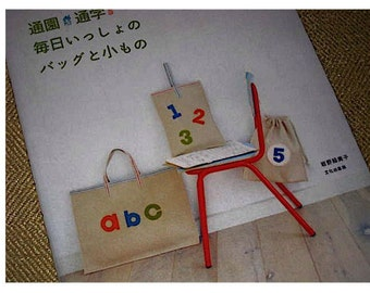 Japanese Craft Pattern Book Back to School Bags and Accessories