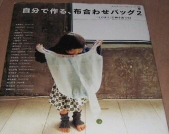 Japanese Pattern Book  SEWING BAGS, Totes, Eco Bags, Purses, Handbags, Market Bags