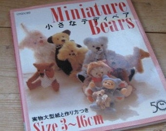 Japanese Craft Book Miniature Teddy Bears (sizes 3-16 cm)