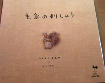 Japanese Craft Pattern Book Wool Embroidery Stitchery