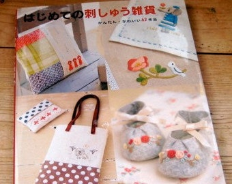 Japanese Pattern Book Micro Embroidery, Stitching Sewing