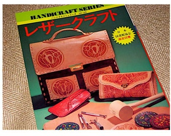 Japanese Craft Pattern Book Leather Craft out of print