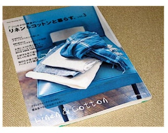 Japanese Craft Pattern Book Cotton and Linen Sewing Clothing Bags Zakka out of print
