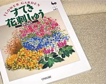 Japanese Craft Pattern Book Embroidery Stitching out of print