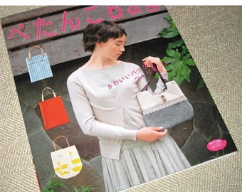 Japanese Craft Pattern Book  Tote Bags and Purses