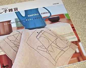Japanese Sashiko Zakka Embroidery Sewing Craft Book