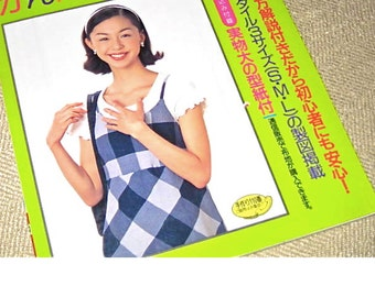 Japanese Craft Pattern Book Sewing out of print