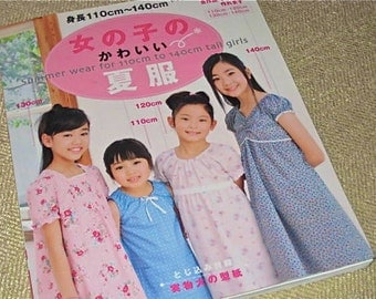 Japanese Craft Pattern Book Sewing for Girls Dresses Tunics Clothing