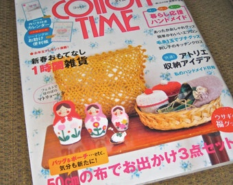 Japanese Craft Pattern Book Cottom Time  out of print