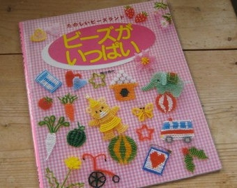 Japanese Craft Pattern Book  Beading Seed Beads