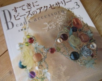 Japanese Craft Pattern Book - Beads Accessories Part 3