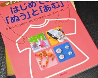 Japanese Craft Pattern Book Handmade Zakka Embroidery Stitching Sewing and More