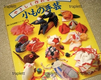 Japanese Craft Pattern Book out of print Sewing with Kimono and Chirimen Fabrics