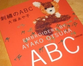 Japanese Craft Book  Embroidery by Ayako Otsuka out of print