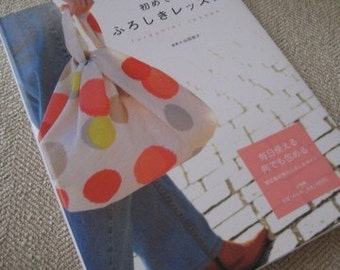 Japanese Craft Pattern Book furoshiki lessons