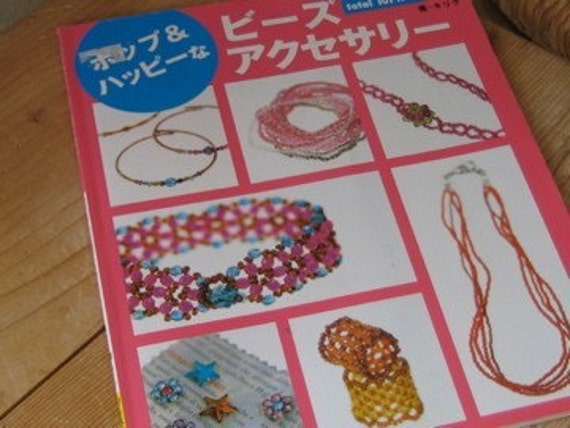 Japanese Craft Pattern Book Beading (101 items)