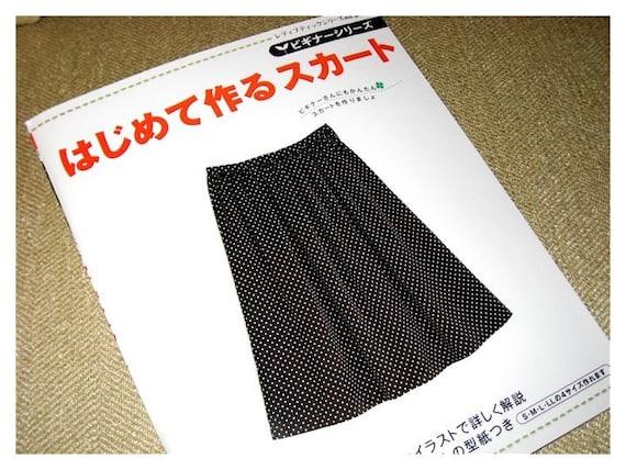 Japaense Craft Pattern Book Sewing Basic Skirts