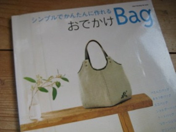 Japanese Pattern Book  Totes Bags and Purses