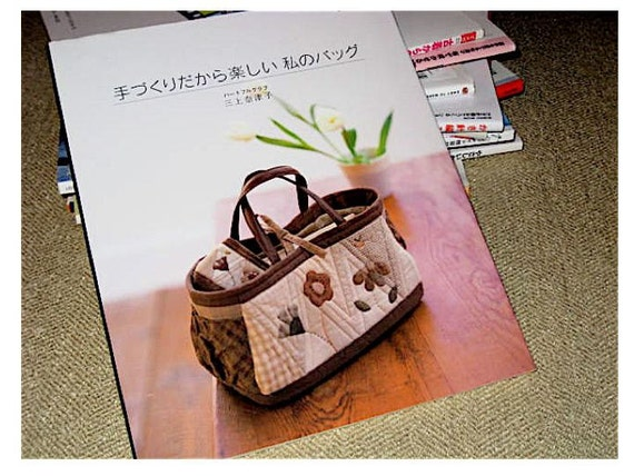 Japanese Craft Pattern Book Bags Totes Purses