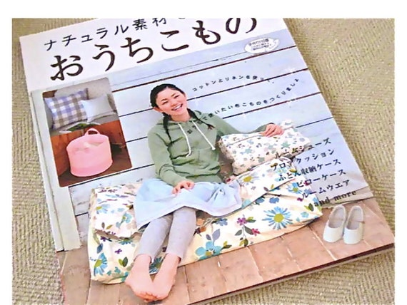 Reserved Susan Cotten Japanese  Craft  Book Sewing Clothes and Home Zakka Bags and more