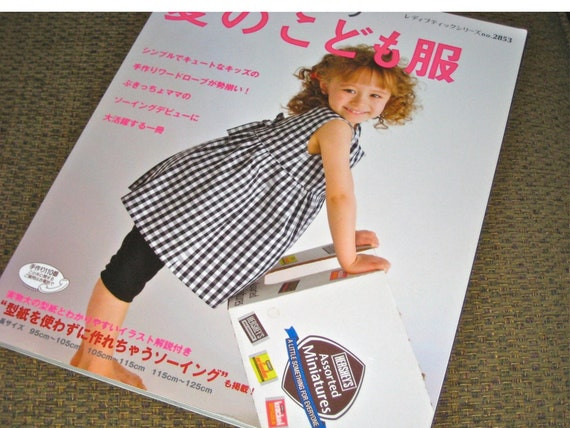 Japanese Craft Pattern Book Sewing for Children