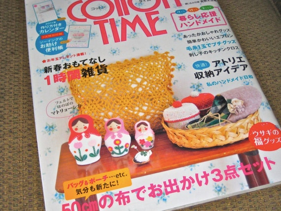 Japanese Craft Pattern Book Cotton  Time  out of print