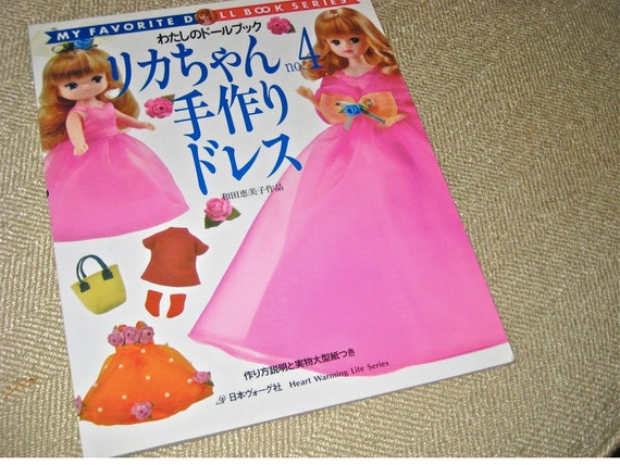 Japanese Craft Pattern Book Sewing Jenny Doll Clothes