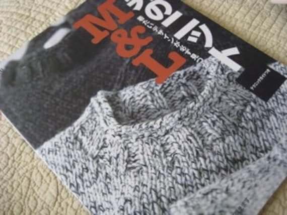 Japanese Pattern Book Knitting