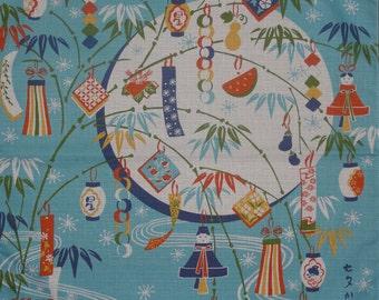 Small Size Cotton 'Tanabata Star Festival Decorations' Furoshiki Japanese Fabric Light Blue w/Free Insured Shipping