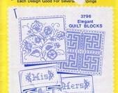 NEW - Elegant Quilt Blocks - Hot Iron Transfers - Aunt Martha's 3796