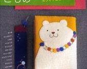 KAWAII CUTE FELT GOODS - Japanese Craft Book
