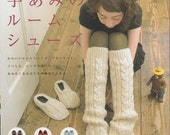 Out of Print / Crochet and KNIT ROOM SHOES Book 2 - Japanese Craft Book