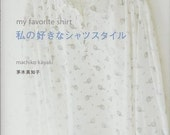 MY FAVORITE SHIRT - Japanese Pattern Book