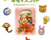 My First NEEDLE FELT Mascots - Japanese Craft Book MM