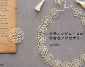 TATTING LACE ACCESSORIES Book - Japanese Craft Book