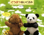 Easy Cute Stuffed Animals for Beginners - Japanese Craft Book