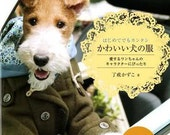 Easy Cute Dog CLOTHES Book - Dog Clothes Pattern Book MM
