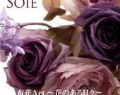 Fleur De Soie Fabric Flowers - Japanese Craft Book