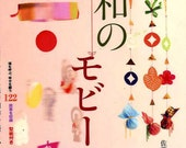 Traditional Japanese Design PAPER MOBILE 122 - Japanese Papercraft Book