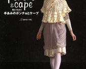Out of Print / Poncho & Cape - japanese craft book